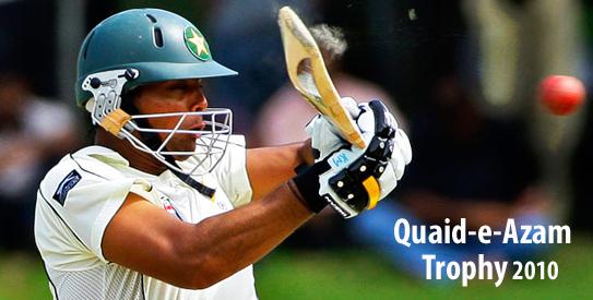 Quaid-e-Azam Trophy 2010, quaid-e-azam trophy