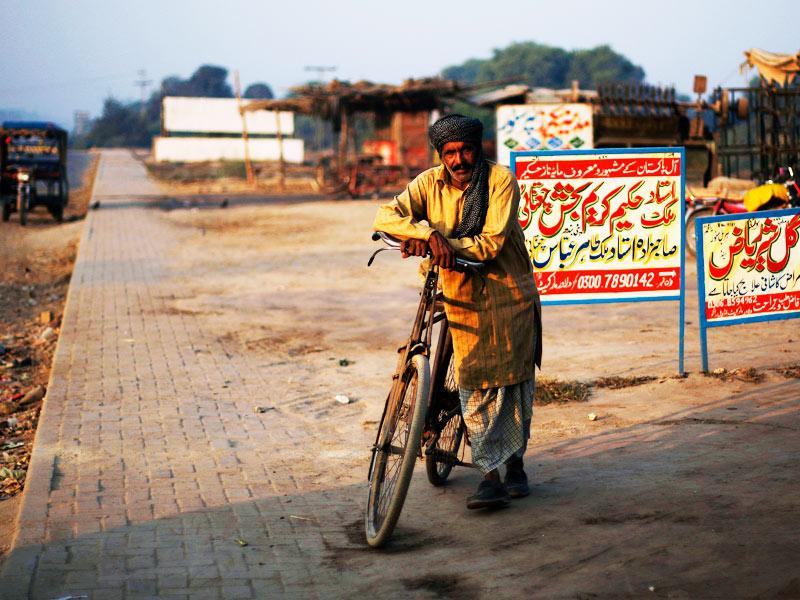 Okara pakistan pictures