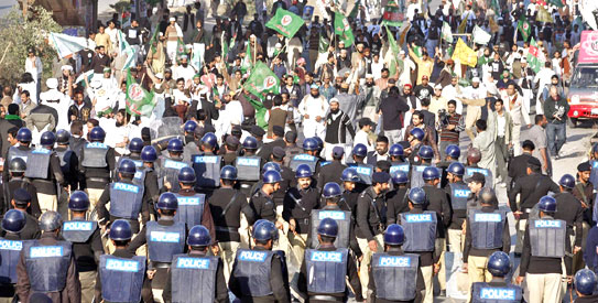 Sunni rally