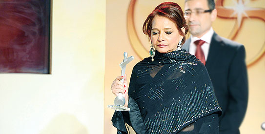Awards Fever Saving Grace And Salvation Dawn Com