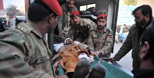 Ban 'appalled' at Bajaur attack