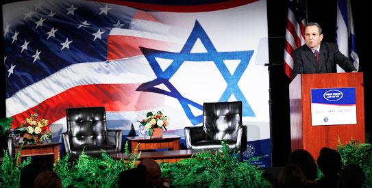 Ehud Barak, israel, palestine, clinton, middle east