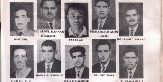 Members of the Pakistan team for the 1967 Asian Cup qualifiers held in Burma. —File