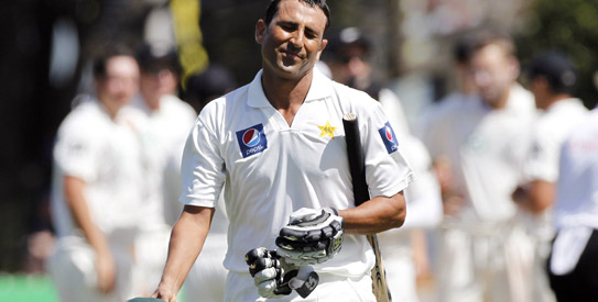 pakistan in new zealand, pakistan vs new zealand, pakistan vs new zealand, pakistan new zealand wellington, younis khan