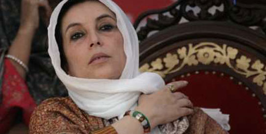 Behazir Bhutto