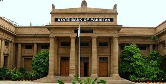 state bank, sbp
