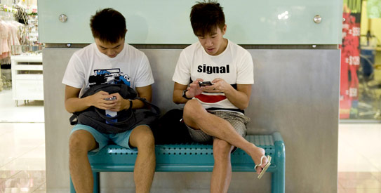 Technology addiction takes toll in Asia