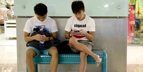technology asia