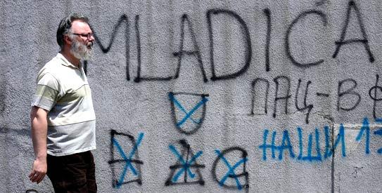 Ratko Mladic: Genocide suspect, goat herd, 'God'