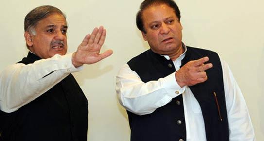Shahbaz sharif, nawaz sharif