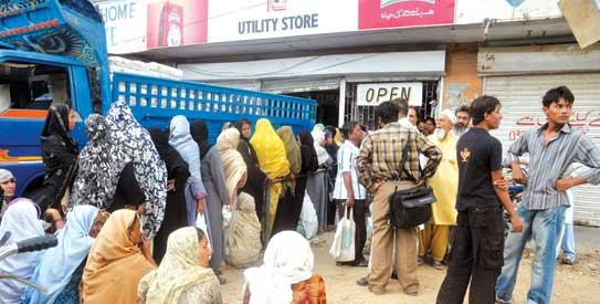 ECC approves Rs2bn Ramazan package - Pakistan - DAWN.COM