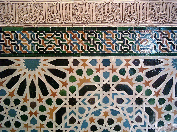 "In the Council Chamber one finds geometry and symmetry of an unending mosaic of glazed ceramic tiles strikingly juxtaposed with the fluidity and infiniteness of Arabic calligraphy, which repeats itself in a continuous loop: ""Glory is God's, Sovereignty is God's, Power is God's."""