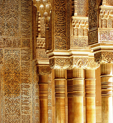 As if the column-fest was not enough to inspire the soul, the Nasrids added to it some of the most beautiful wall carvings for that extra special effect. An un-ending delight!