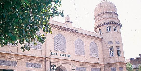 radio pakistan, pakistan radio, radio