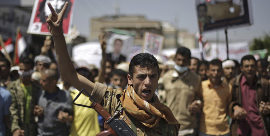 Rival forces clash in Yemen capital