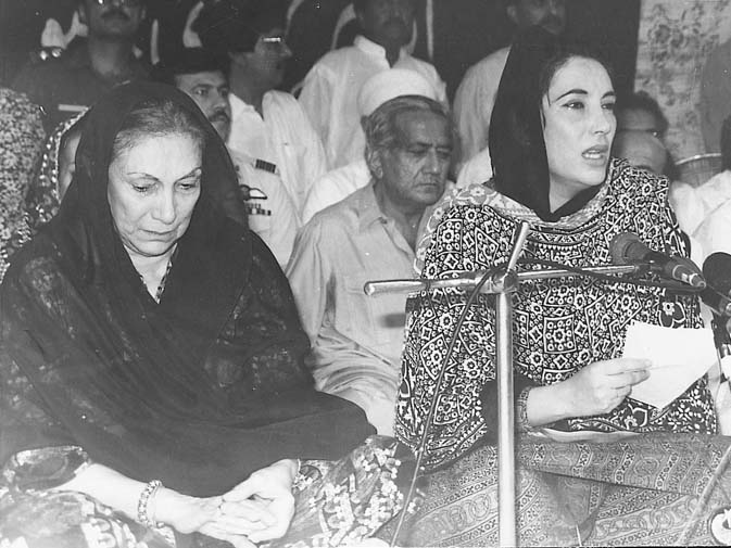 Mir Murtaza Bhutto's tragic death was too deep a shock for Nusrat. Her health started declining. She was eventually attacked by Alzheimer's, from which she never recovered. ? Dawn File Photo
