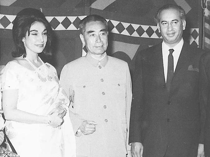 She often promoted women's causes mostly from the party platform. Begum Nusrat Bhutto with her husband and Chinese premier Zhou Enlai in a 1964. ? Dawn File Photo