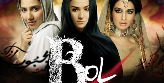 Shoaib Mansoor's film Bol was a big box office hit in 2011.