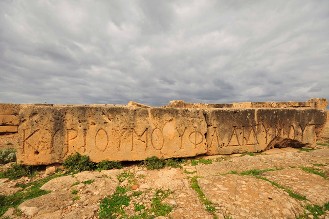 Roman writing is seen on the wall in the ancient city of Ptolemais, near the town of Ad Dirsiyah, about 100 km (62 miles) east of Benghazi January 27, 2012.