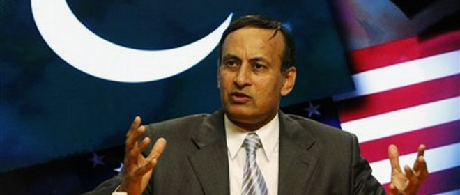 Haqqani's review plea hearing put off