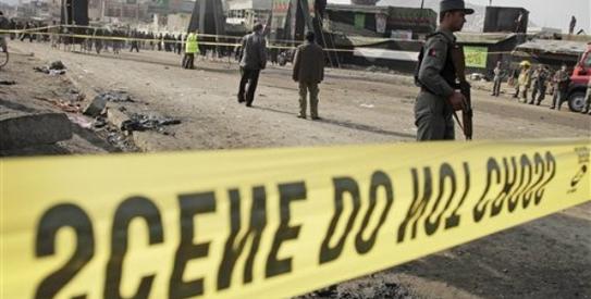 Five men killed in shooting in Afghanistan: official