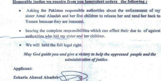 Part of the letter written by Zakaria al-Sadah to the Chief Justice, seeking his sister's release. – Photo by author/Dawn.com