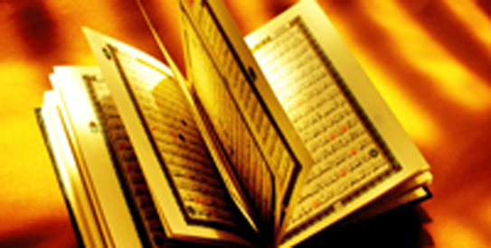 A doctor who prescribes a dose of Quranic verses - Pakistan