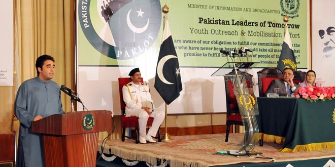 "Pakistan People's Party (PPP) Chairman Bilawal Bhutto Zardari addresses concluding session of the ""Pakistan Leaders of Tomorrow – Youth Outreach and Moblisation Effort"" held at Aiwan-e-Sadr in Islamabad on Monday, April 09, 2012. – PPI Photo"