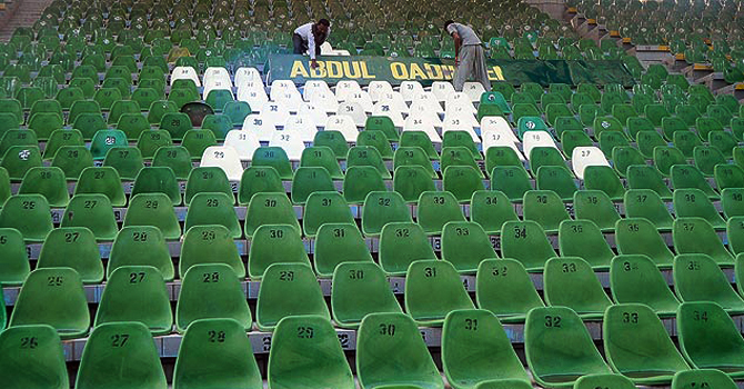 pakistan super league, gaddafi stadium, pakistan cricket board, pcb, psl