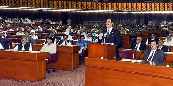 Prime Minister Yousuf Raza Gilani addresses to the Joint session of the Parliament held at Parliament House in Islamabad on Thursday, April 12, 2012.