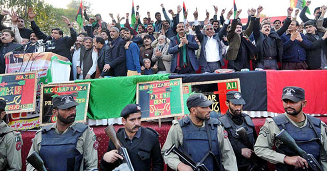 PPP-supporters670