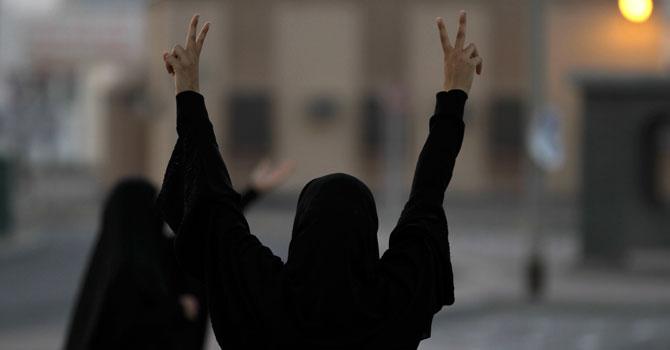 bahrain-protest-AP-670