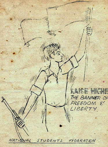 A 1966 poster of the left-wing National Students Federation (NSF). – Photo courtesy Apna Kal Blog