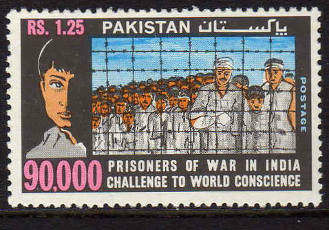 A special stamp released by government of Pakistan in 1973, to plead the return of the 90,000 Pakistani prisoners of war captured by the Indian forces during the 1971 war.