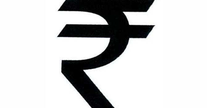 Symbol of Indian rupee.—File Photo