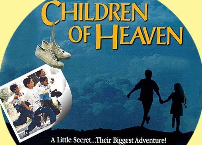 Weekly Classics: Children of Heaven