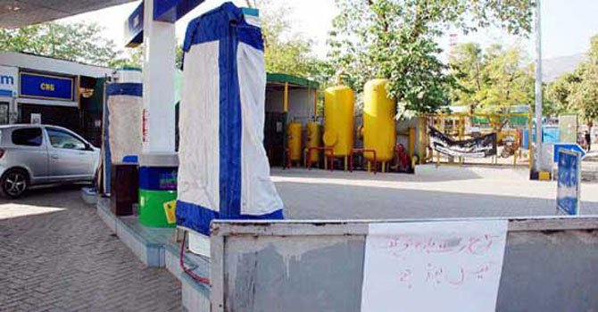CNG retail outlet — File Photo