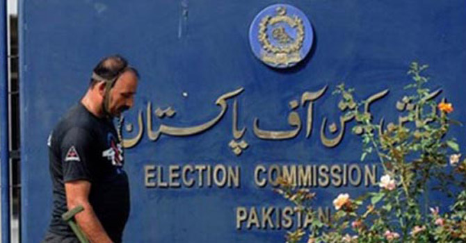 The office of Election commission of Pakistan.—File Photo