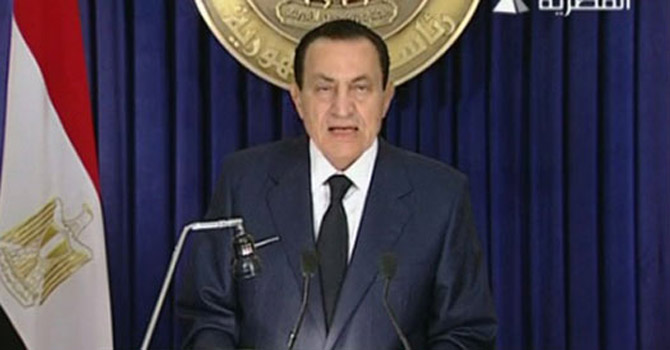 Hosni Mubarak—File Photo