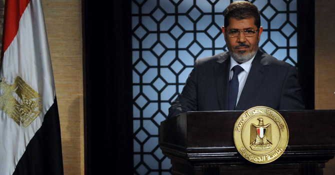 Muslim Brotherhood leader Mohamed Morsi—AFP Photo