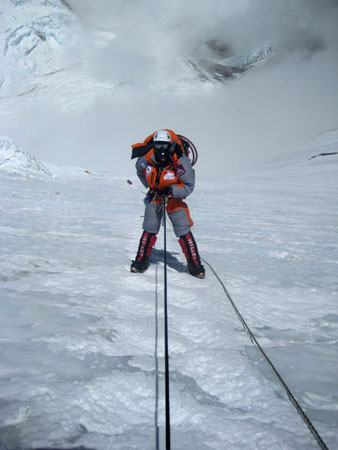 Female Bangladeshi mountaineer Wasfia Nazreen descends on the lonely Lhotse face on Mount Everest.  Wasfia Nazreen, 29, became the second Bangladeshi woman to summit the world's tallest mountain on May 26, 2012 and is climbing the highest peak on each of the continents to celebrate 40 years of Bangladeshi independence. -Photo by AFP