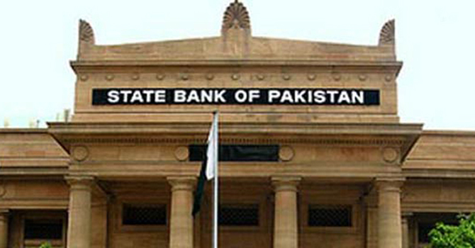 The State Bank of Pakistan—File Photo