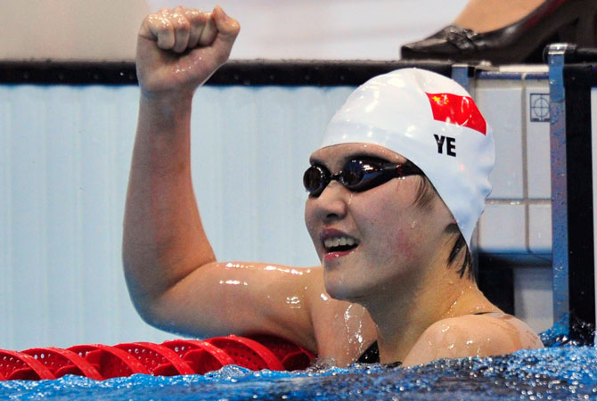 China's Ye Shiwen celebrate winning gold in the women's 400m individual medley final at the London 2012 Olympic Games at the Aquatics Centre in this July 28, 2012. Ye said on Monday that her ?results come from hard work and training? and that she ?would never use any banned drugs?. All medal winners at the Olympics are drug tested, according to media reports. ? Photo by Reuters