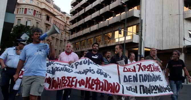 athens-austerity-reut-670