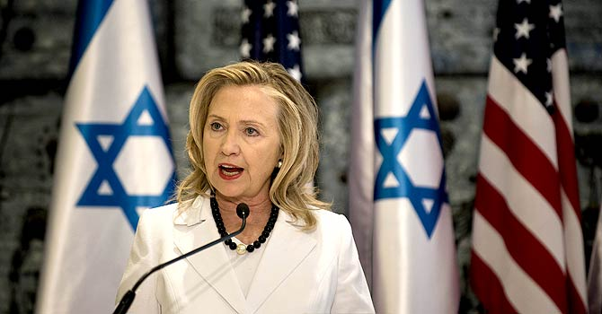 Clinton-Jerusalem-AFP-670