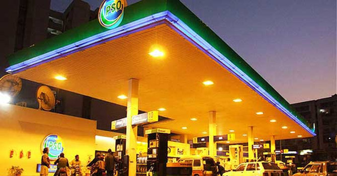 Pakistan State Oil's retail outlet.—File Photo