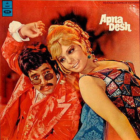 "Rajesha Khanna and Mumtaz in ""Apna Desh"" – 1972"