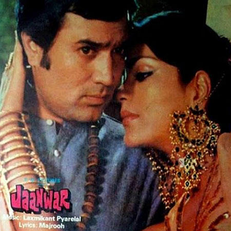 "Rajesha Khanna and Zeenat Aman in ""Janwar"" – 1982"