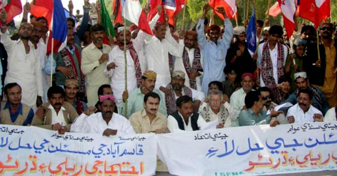 Members of Sindh Progressive Nationalist Alliance at a protest in Hyderabad. – File Photo by PPI