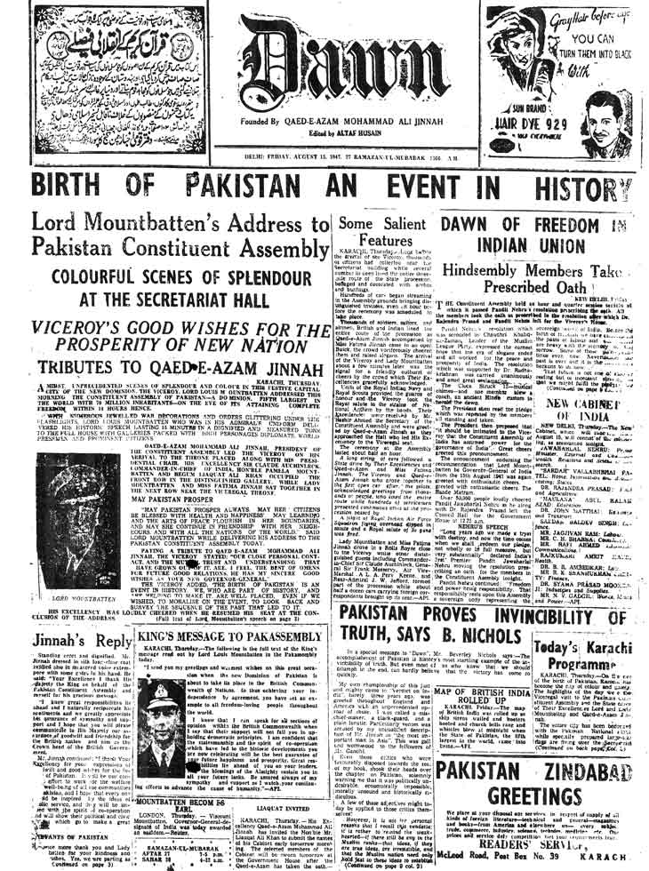 15th Aug 1947